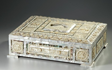 A MOTHER-OF-PEARL INLAID WOODEN BOX, JARUSSELAM WORK