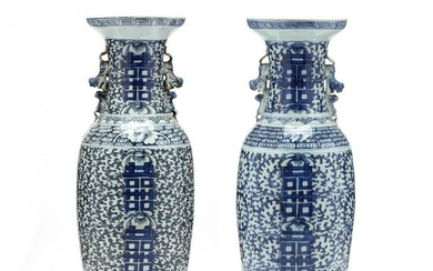 A Matched Pair of Chinese Blue and White Floor Vases
