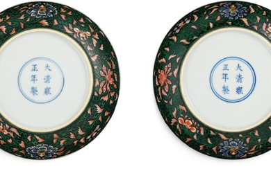 A RARE PAIR OF FAMILLE-NOIRE 'FLORAL' DISHES MARKS AND PERIOD OF YONGZHENG