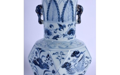AN UNUSUAL CHINESE BLUE AND WHITE FACETTED VASE Yuan style, ...