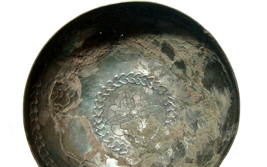 An attractive Islamic silver bowl