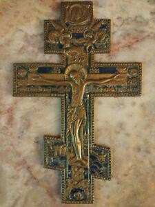 Antique Russian Bronze Enamel Cross
