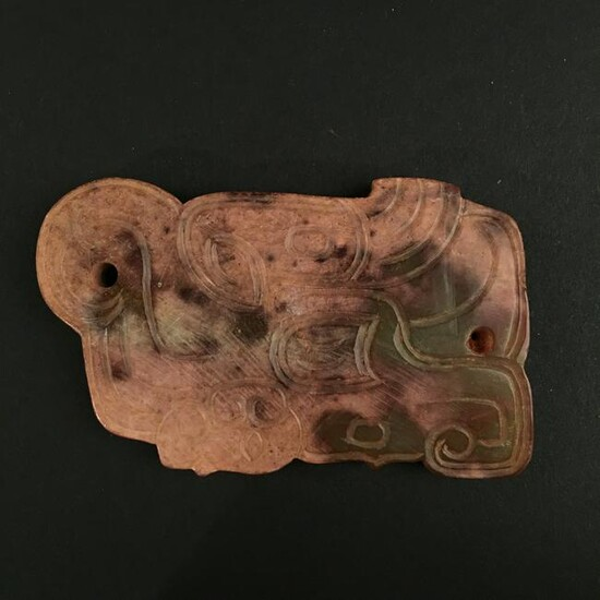 Chinese Archaic Jade Carved Jade Pendant