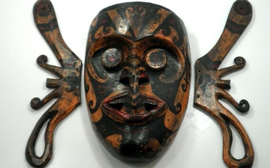 Decorated Indonesian Ceremonial Tribal Mask