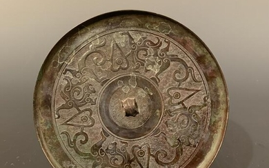 Fine Chinese Bronze Mirror