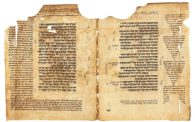 Hebrew Bible, with Kings Chronicles and Isaiah, manuscript on parchment [Germany, 12th/13th century]