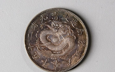 A CHINESE SILVER COIN, CHINA, 20TH CENTURY