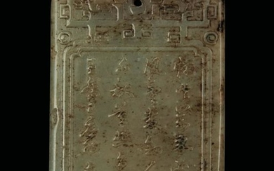 A Celadon jade plaque, China, Qing Dynasty, 1800s