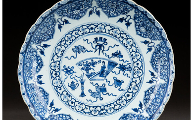 A Chinese Blue and White Petal-Rimmed Double Footed Porcelain Charger (Qing Dynasty, Kangxi Period)