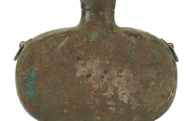 A Chinese archaic bronze vessel and cover, bianhu Han...