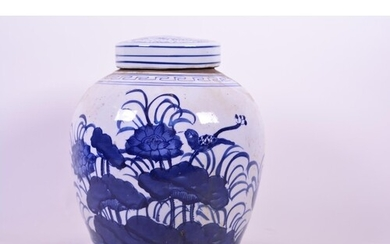 A Chinese blue and white porcelain ginger jar and associated...