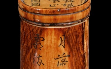 Y A Chinese ivory inscribed apothecary box