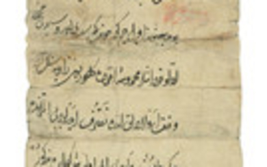 A FIRMAN OF SULTAN MEHMED THE CONQUEROR (R. 1444-46 AND 1451-81), OTTOMAN TURKEY, DATED END OF SHAWWAL AH 857/NOVEMBER 1453 AD