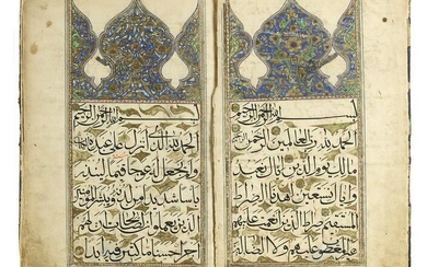 A LARGE OTTOMAN QURAN SECTION, 18TH CENTURY