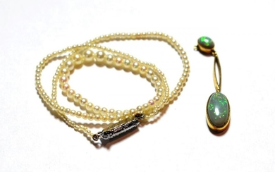 A cultured pearl necklace with a marcasite set clasp, length...