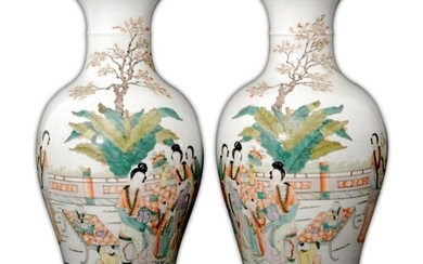 A pair of Chinese 20th Century famille rose vases of baluste...