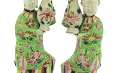 A pair of Chinese famille rose wall vases
