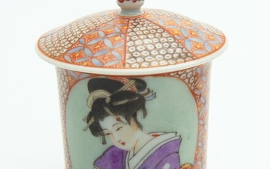 AN ORIENTAL HAND PAINTED RISQUE FIGURAL LIDDED POT, 9.5 CM HIGH, LEONARD JOEL LOCAL DELIVERY SIZE: SMALL