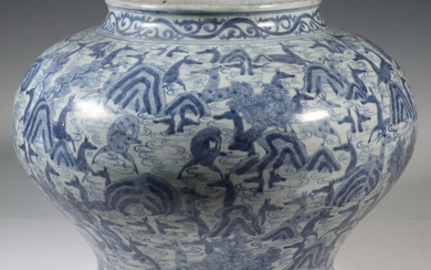 CASED CHINESE PORCELAIN JAR WITH DEER