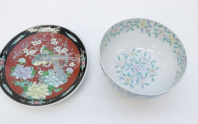 CHINESE PORCELAIN LOT