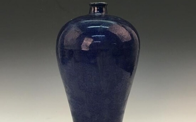 Chinese Blue Glazed Meiping Vase