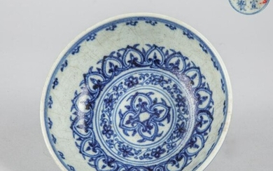 Chinese Export Blue & White Porcelain Bowl