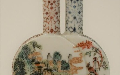 Chinese Famille Rose Porcelain Double Moon Flask, Vase