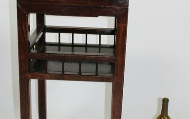Chinese Ming style tiered side table