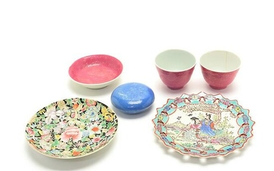 Group of Six Chinese Porcelain Items.