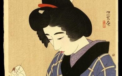 Ito Shinsui Woodblock - Collar for an Undergarment