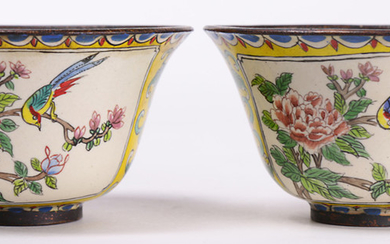 (lot of 2) A pair of Chinese Cloisonn� Wine Cups