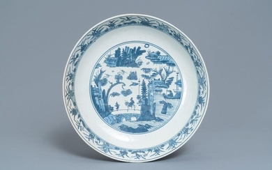 A Chinese blue and white 'landscape' charger, Jiajing...