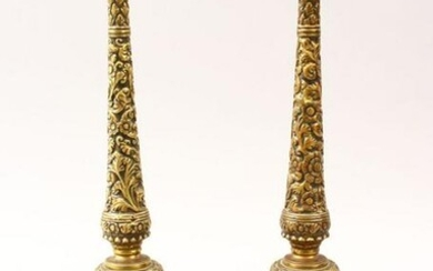 A PAIR OF INDIAN / ISLAMIC GILT BRONZE ROSE WATER