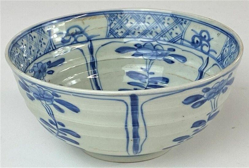 Blue and White Chinese or Japanese Kraak Bowl