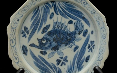Blue and White Foliated Dish with Fish Design