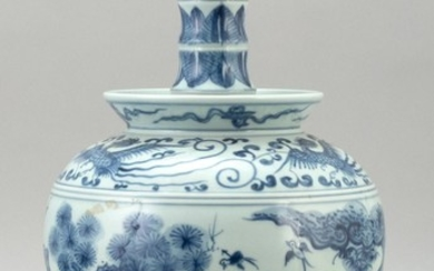 """CHINESE BLUE AND WHITE PORCELAIN VASE With bulb-form mouth, cylindrical neck, and a figural landscape design. Height 15""""."""