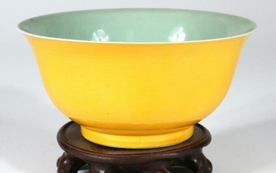 "CHINESE YELLOW GLAZED PORCELAIN BOWL H 2.5"" DIA 5.5"""