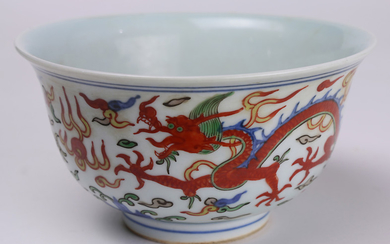 Chinese Copper Red Dragon Bowl