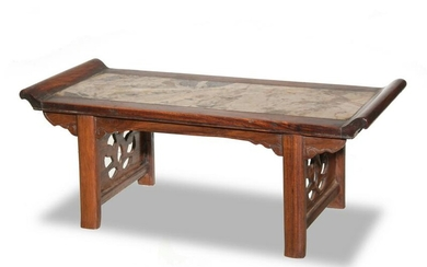 Chinese Scholar's Table with Stone Inset, 17th Century