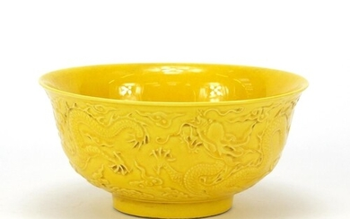 Chinese yellow glazed porcelain dragon bowl, six figure char...