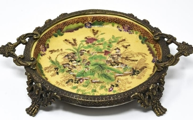 French Rococo Style Bronze Mount Crackleware Tray