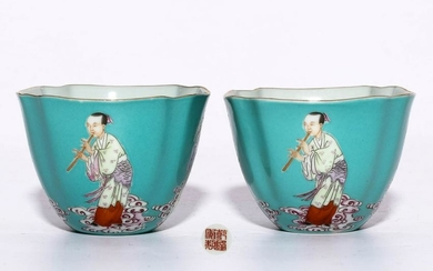 Matched Pair Famille Rose Figures Cups