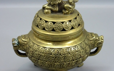 Old Chinese Brass Incense Censor