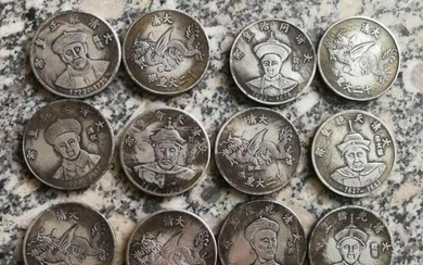 Old Coin In The Silver Ancient Chinese Carving Tibetan