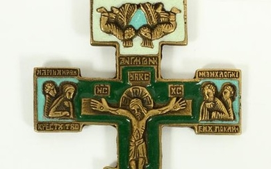 RUSSIAN GREEN ENAMEL ON BRONZE CROSS