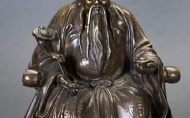 """Wise"" Chinese bluing bronze sculpture with incised decoration. Size: 25x18x16 cm. Exit: 400uros. (66.554 Ptas.)"