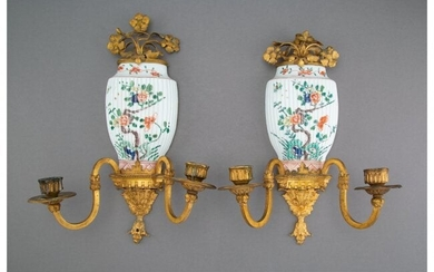 28017: A Pair Of Chinese Famille Verte Porcelain Wall V