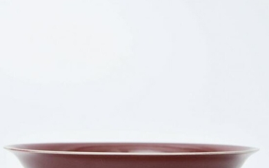 A Chinese Altar Red Glaze Porcelain Plate