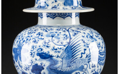 A Chinese Blue and White Porcelain Phoenix Jar with Cover (Qing Dynasty, Kangxi Period)