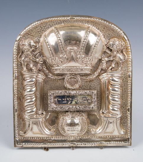 A LARGE STERLING SILVER TORAH SHIELD BY MICHAEL